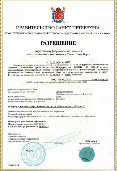 soglasov.ru