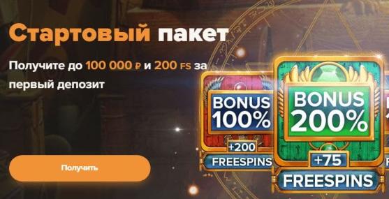 Легальное онлайн казино Сол