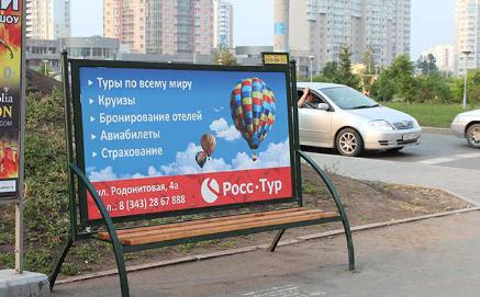 томск.рекламанащитах.рф