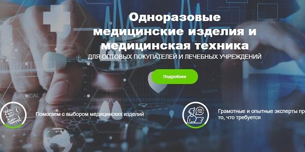 http://img.nnov.org/data/myupload/7/80/7080151/1116.jpg