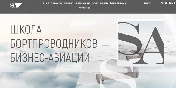 http://img.nnov.org/data/myupload/7/80/7080151/1121.jpg