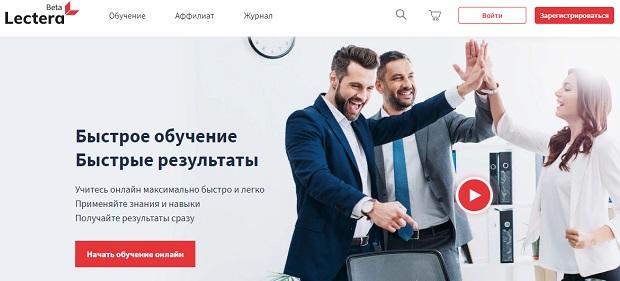 онлайн-курсы по бизнесу маркетингу и пр. vc.ru