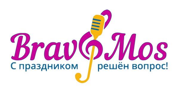 организация праздников от агентства bravomos.ru
