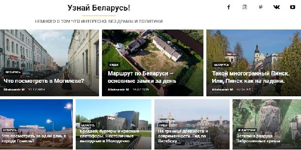 все достопримечательности и удивительные места Беларуси poshyk.info