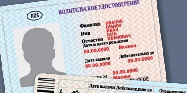 зeркальные права на kupit-prava-1.com