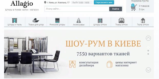 http://img.nnov.org/data/myupload/7/80/7080151/197.jpg