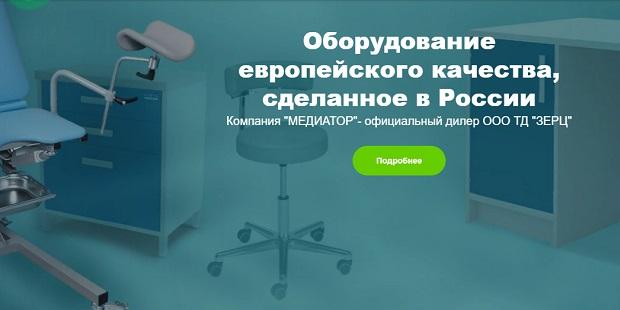 http://img.nnov.org/data/myupload/7/80/7080151/2111.jpg
