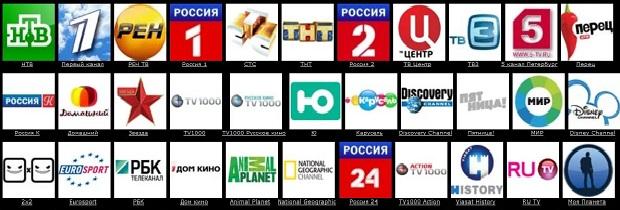 tvoye.tv - все каналы в отличном качестве