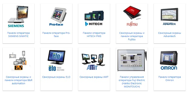 промышленное оборудование ведущих производителей на touch-mall.ru