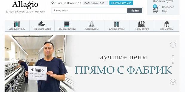 http://img.nnov.org/data/myupload/7/80/7080151/294.jpg