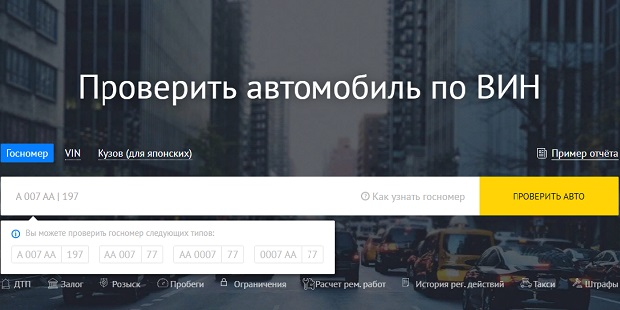 продажа и покупка авто в Крыму на minakar.ru