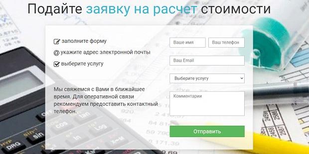 вывески: согласование, изготовление, монтаж vpavshino.ru