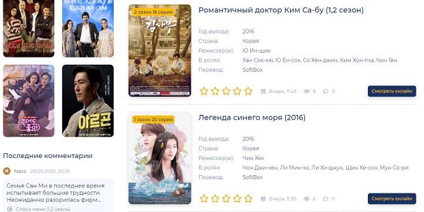 смотрите лучшие дорамы на русском doramy-tv.net