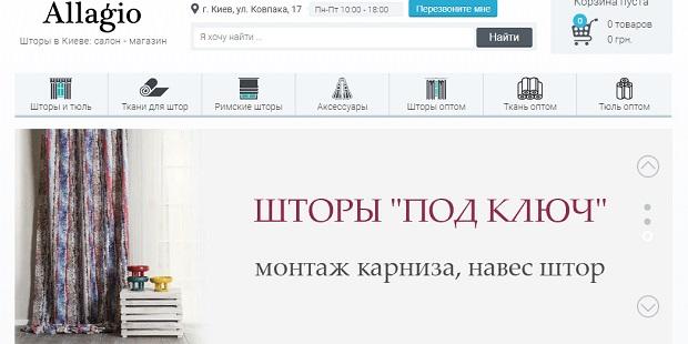 http://img.nnov.org/data/myupload/7/80/7080151/397.jpg