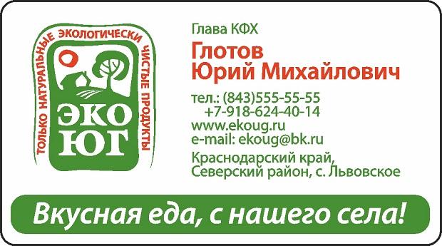 услуги типографии на card-design.ru