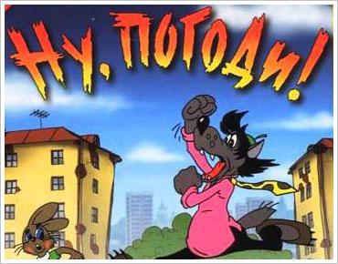 В Ярославле появится парк «Советского мультфильма»