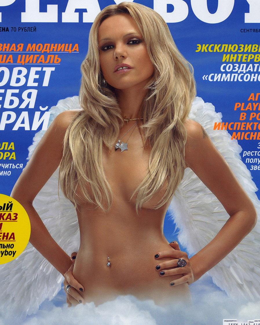 Российские звезды эротика плейбой 21 фотография