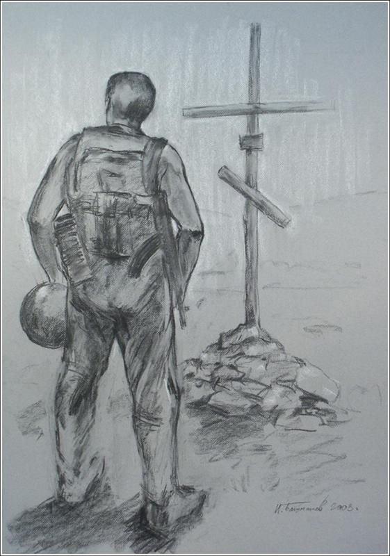 война рисунки карандашом для детей