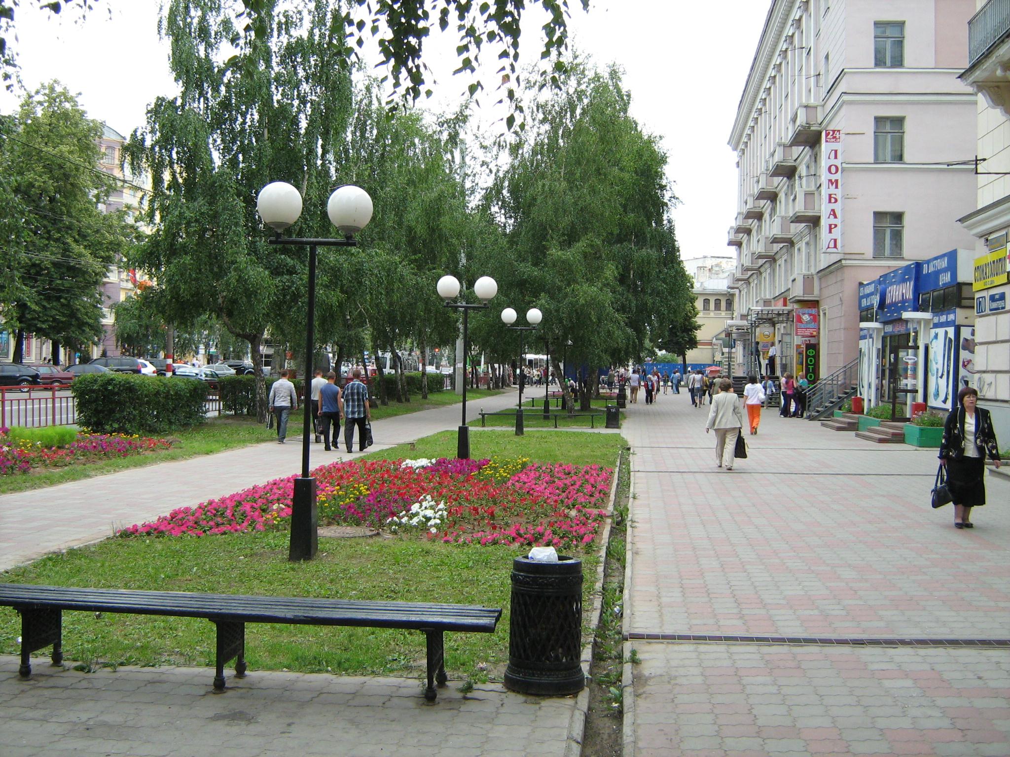 Трансы н новгород 25 фотография