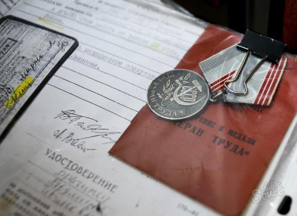 Почему не выплатили ветеранские в кировской области