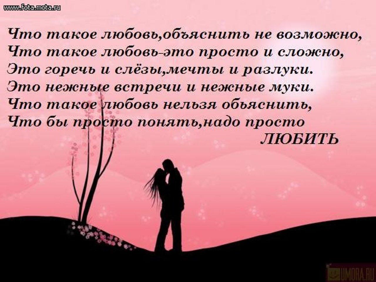 Eще раз про любовь... 1152465_Stiski_-210-