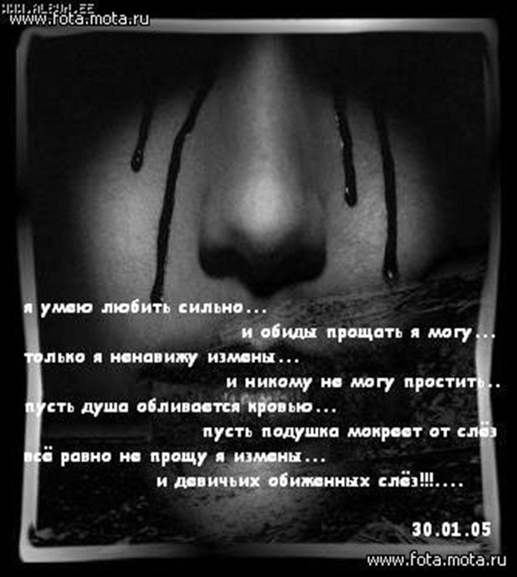 Смс грустные, sms расставания, смс- прости 38