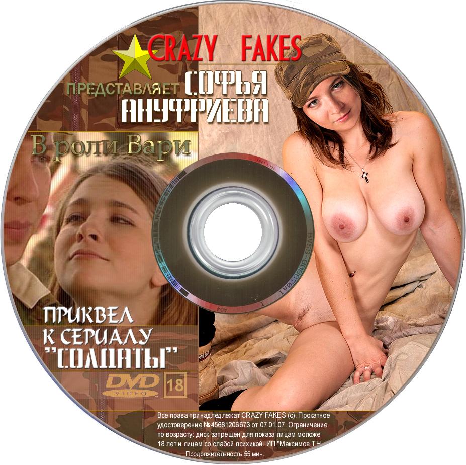 Откровенные фото софьи ануфриевой порно важнее