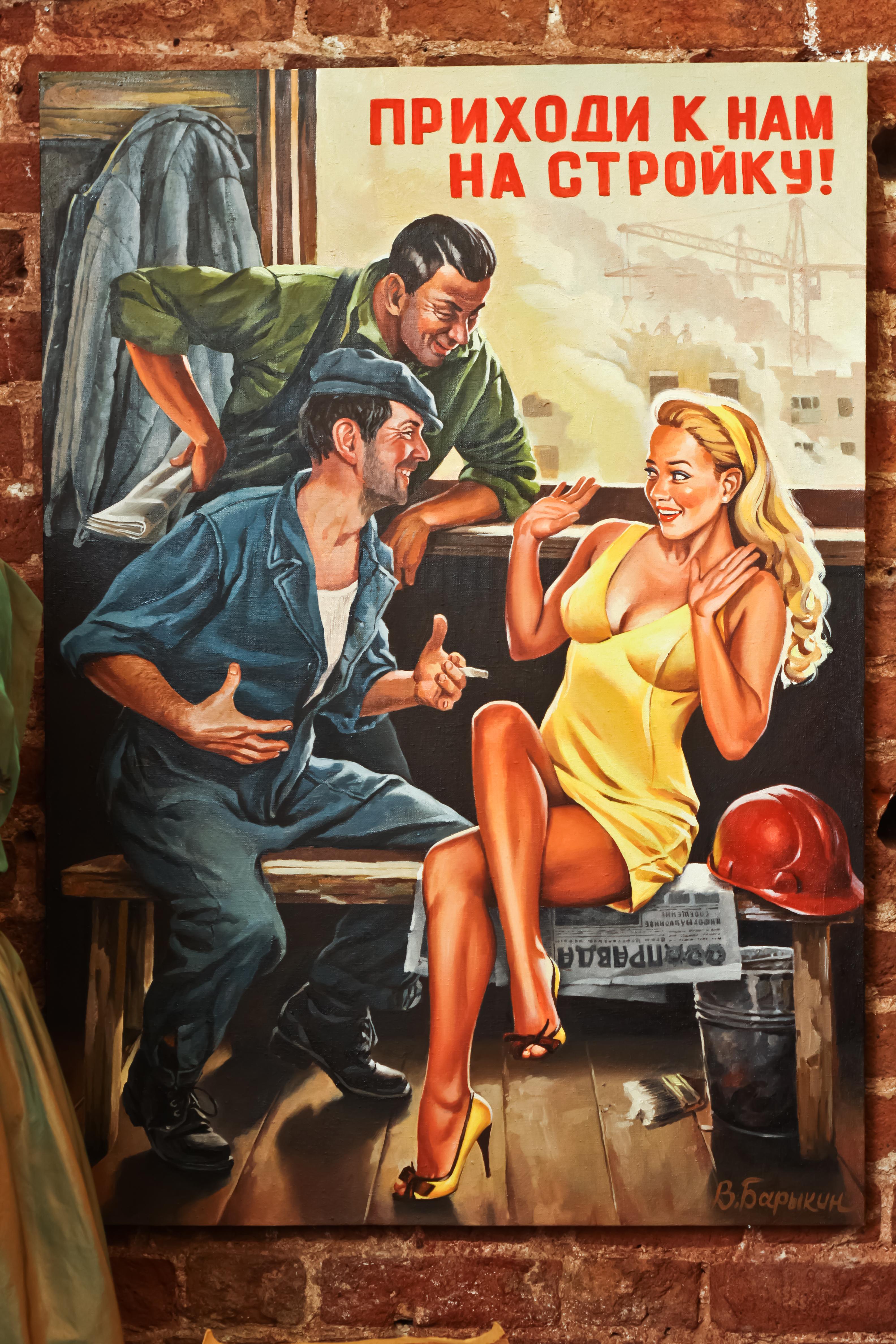 Секс с строителями 14 фотография