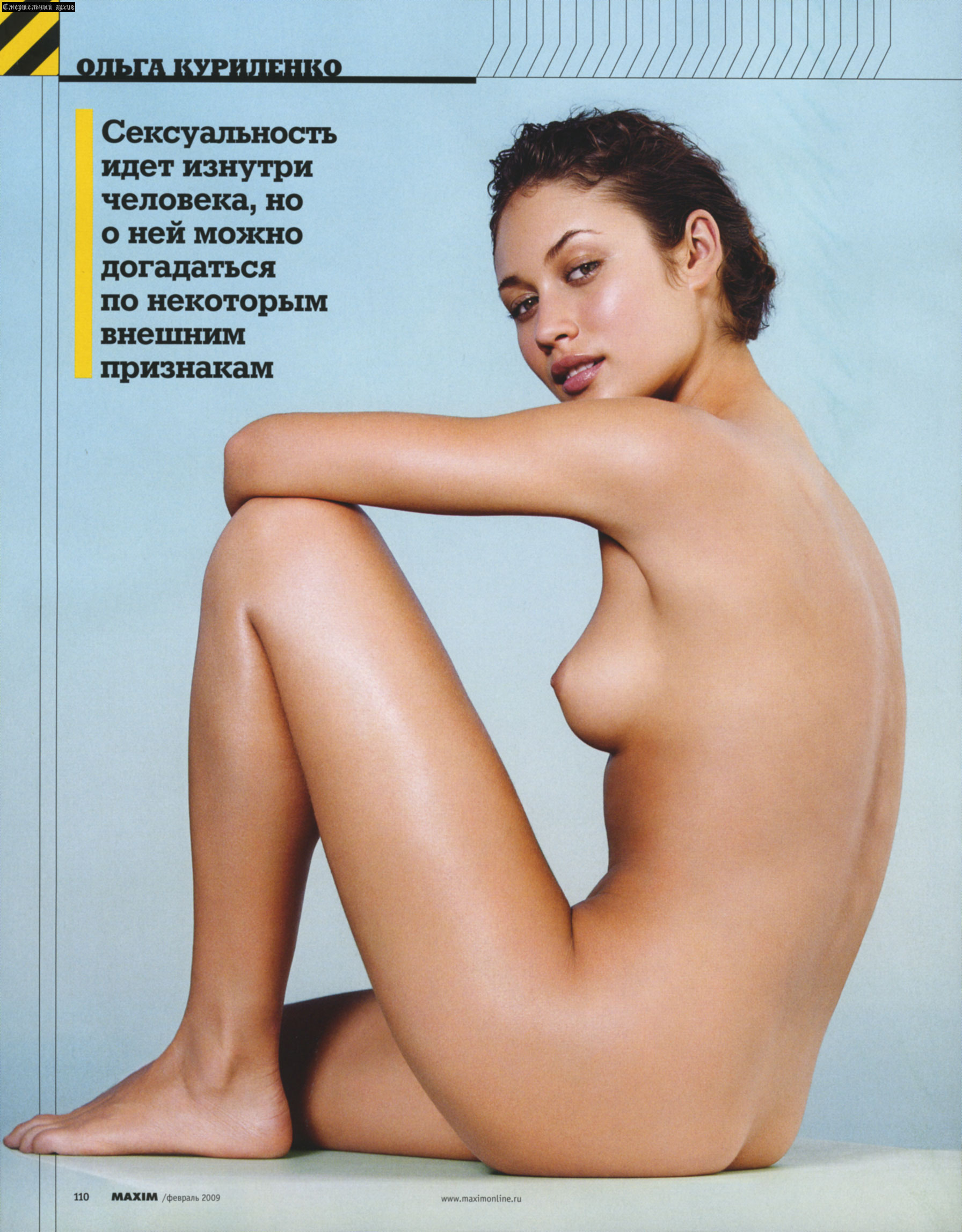 Фамилии украинские порно актрисы 13 фотография