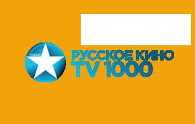«Канал Тв 1000 Русское Кино Телепрограмма На Сегодня» — 1982